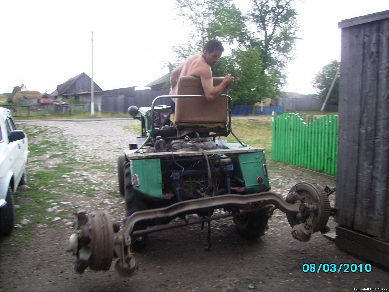 Форум Самодельных Тракторов Друзей И Знакомых